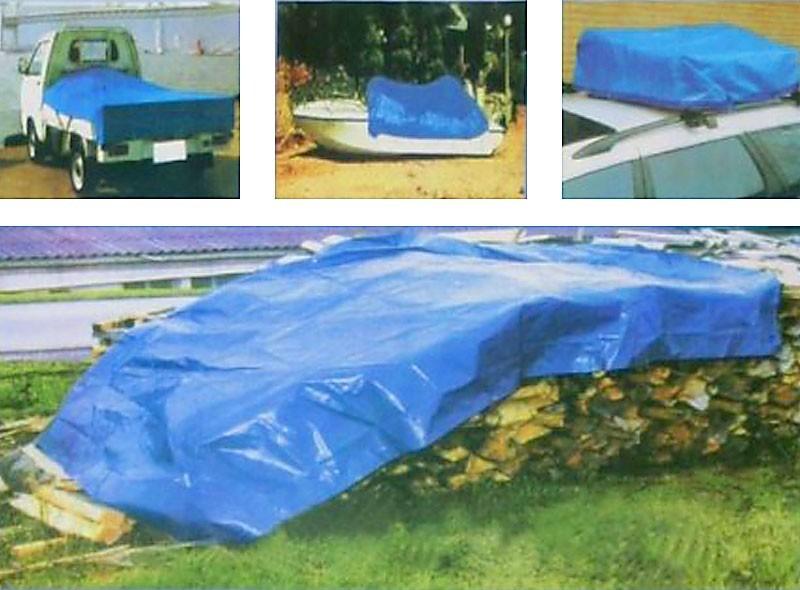 gewebeplane abdeckplane blache plane mit sen 6 4m blau. Black Bedroom Furniture Sets. Home Design Ideas